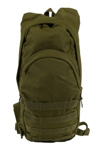The Expandable Hydration Pack in Olive Drab